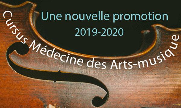 Formation Médecine des Arts-musique 2019-2020 début