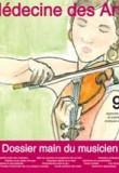 Revue Médecine des Arts N°90 Main du musicien
